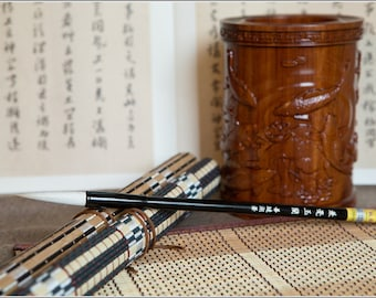 Free Shipping 5x1x24cm Magnolia Goat Weasel Hair Combined Brush / JHYL - Ebony Wood Handle - Oriental Calligraphy Painting - 0025
