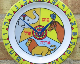 Animal TIME - Hebrew Edition