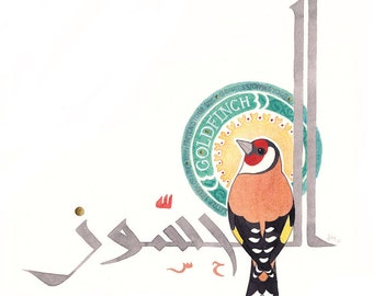 Goldfinch, small painting with kufic calligraphy, natural pigments and gold, original art