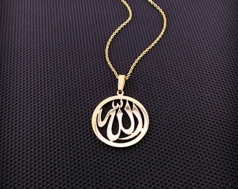 Allah Necklace, Allah Pendant, Religious necklace, Religious Pendant, 14k gold allah necklace,18k gold allah pendant, الله -Made in USA
