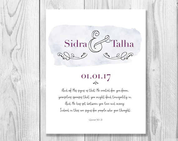 Marriage personalized print islamic marriage verse islamic m4hsunfo