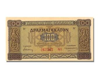 greece 100 drachmai 1941 km #116a 1941-07-10 unc(65-70) ni
