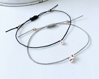 Rose Gold Bracelet, Custom Friendship Bracelets, Minimalist Bracelet, Personalized, Initial Bracelet, Rose Gold Initial bracelet