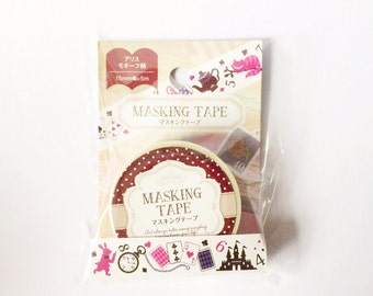 Rabbit and Cheshire Cat - Alice in Wonderland - Alice - Amifa Packaged Washi Tape (15mm X 5m)