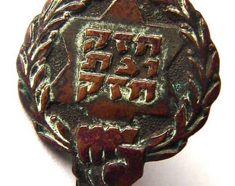 1940s ISRAEL SPORT BADGE old Judaica Jewish Zionist Sport fist holding olive branch Award tin embossed badge pin
