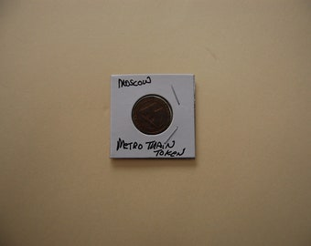 Moscow Russia  -Rare   Transit Token- Vintage Coin--1960.s---See Pic