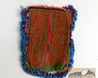 Vintage Embroidered Wallet or Pouch, Zazi, Afghanistan, Item 127