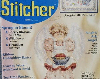 The Cross Stitcher April 1996 Magazine Volume 13 Number 1
