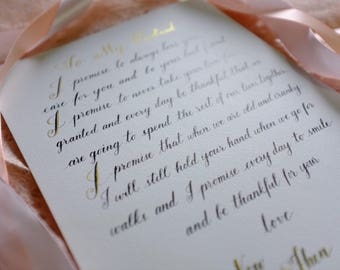 Calligraphy Wedding Vows - Paper Anniversary, 1st year wedding gift, Vow, First Anniversary, Wedding
