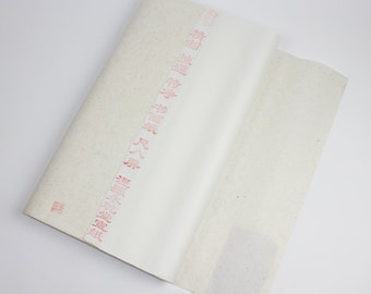 Free Shipping Chinese Calligraphy Material  53x234cm Raw Unsized Xuan Paper Rice 50 Sheets 0020R