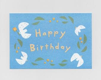 Postcard 'Happy Birthday' + Envelope (3 sheets set)