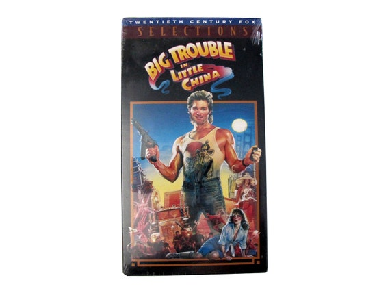 Big Trouble in Little China VHS