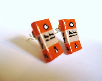 Penguin Book Stud Earrings - Book Jewelry by Coryographies (Made to Order)
