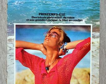 Phildar magazine mesh 52 - spring (Vintage)