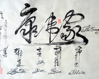 CHINESE calligraphy --  THE CONWAYS
