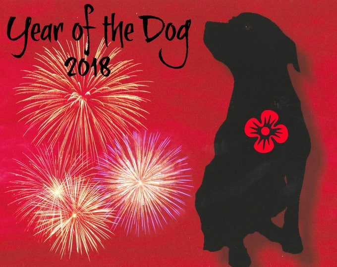 Chinese New Year of the dog 2018 blank greeting card