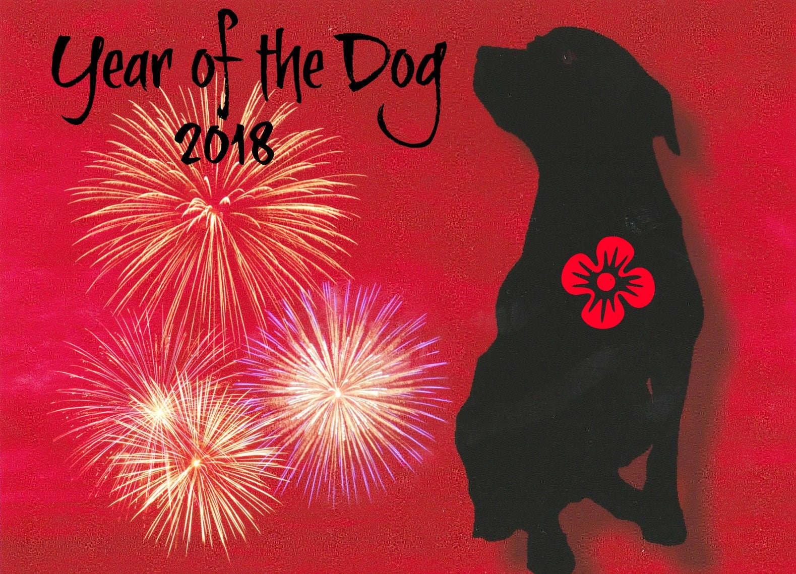 Chinese new year of the dog 2018 blank greeting card kristyandbryce Choice Image