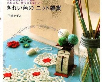 Kazuko Ryokai - Beautiful Color Crochet Knit Goods Japanese Craft Book >