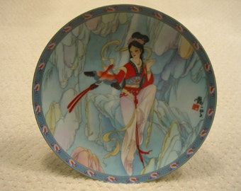 """vintage """"Thread of Sky""""  plate  # 7   by Imperial Jingdezhen Porcelain . . . limited edition collector's plate . . . """"Legends of West Lake"""""""
