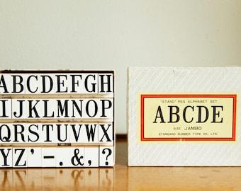 Alphabet Rubber Stamp Set - Vintage