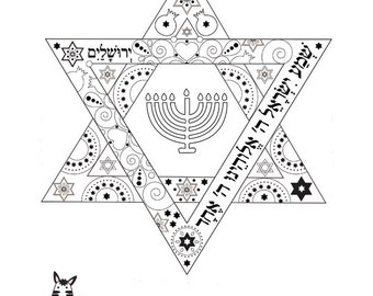 Menorah PrintableHanukkah PrayerHanukiahJewish Healing