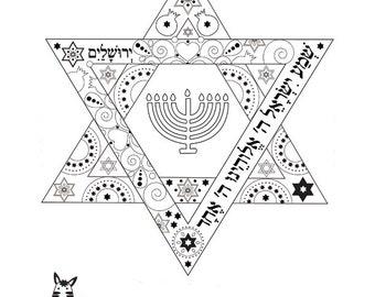 Menorah Printable-Hanukkah Prayer-Hanukiah-Jewish Healing