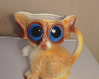 Vintage 1960s Big Eye Dog Ceramic Pitcher Creamer Made in Japan Keane Style