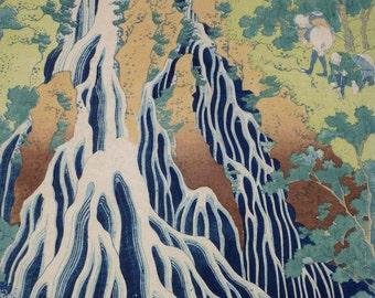 Katsushika Hokusai: The Kirifuri Waterfall. Fine Art Print/Poster (00139)