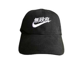Nike Japan Swoosh Hat Rare Air Japanese Nike Hat Cap Dad Hat Black Embroidered