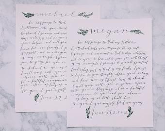 Handwritten Wedding Vows Print // Wedding Vows Print // Personalized Vows Print // Wedding Vows Calligraphy // Brush Lettered Wedding Vows