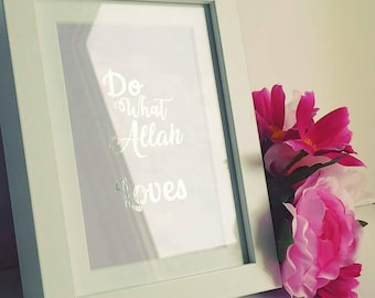 Silver Foil   Islamic Poster   Reminder   Wall Art   Unique   Gifts   Print   Contemporary