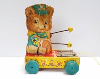 Tiny Teddy Pull Toy