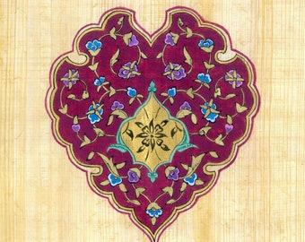 Illuminated Heart (Tezhip, Tazhib, Tezhib, Illumination, Zakhrafa) - Printable Artwork