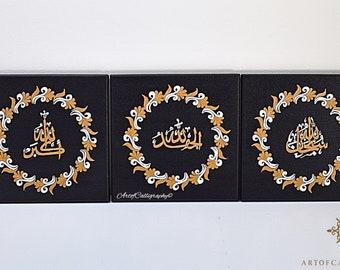 Islamic canvases, 100% handmade, set of 3 Alhamdulillah, Allah Hu Akbar & SubhanAllah