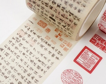 Chinese Calligraphy Washi /WV, Drawing Washi Tape, Poem Washi, Retro Washi, Crafting Tools, Journal Starter, Old School Washi