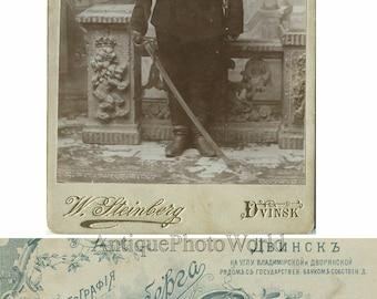 Royal Russian soldier in uniform w sword antique cabinet photo Dvinks