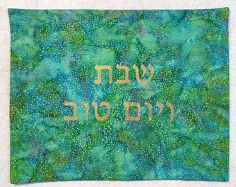 Green Challah Cover