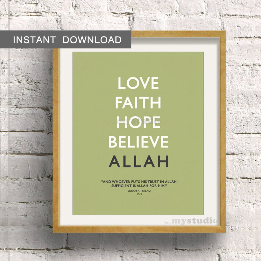 Instant Download Islamic Quranic Typography Modern Wall Art