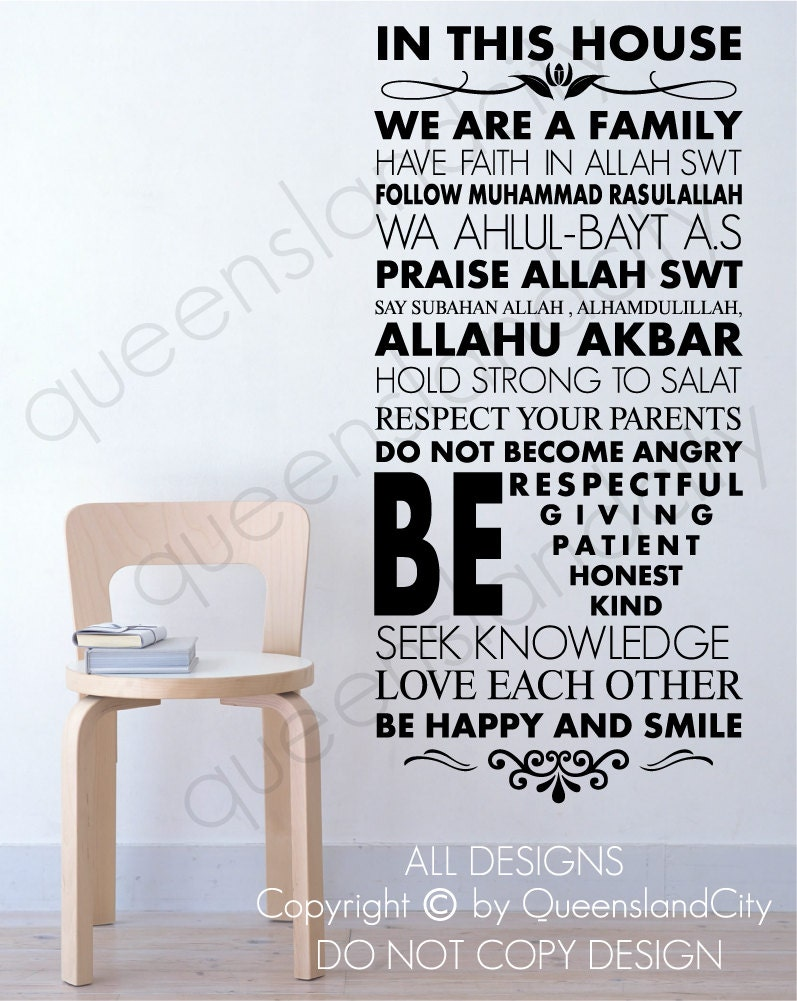 Muslim Quotes On Love House Rules Islamic Vinyl Sticker Wall Art Quran Quote Allah