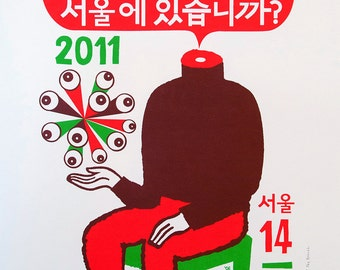 silkscreen poster  / Are you sure we are in Seoul