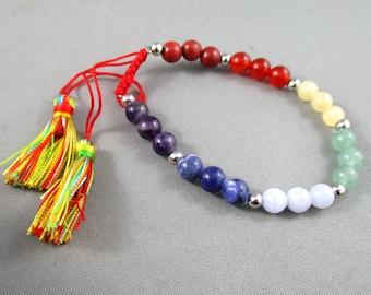Chakra Bracelet - Tibetan Healing Bracelet, Protection Amulet, Healing Crystals, Meditation Gift, Handmade Chakra Healing Bracelet T526