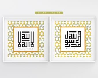 Modern Islamic Instant Download ~ Two Shahadahs