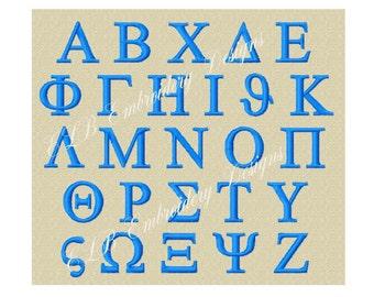 Greek Font Embroidery Design - 1 Inch Set - Instant Download - Digital File