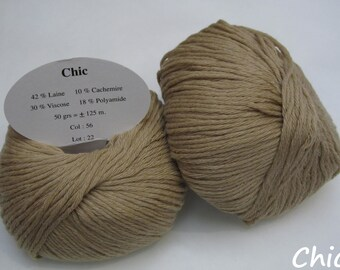 10 balls of wool and cashmere / brand / Beige