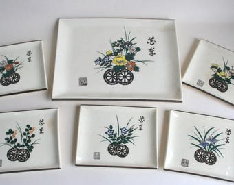 SALE!  Serving plate set, Japanese vintage plates