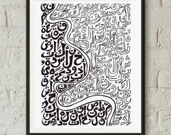 "Baghdad | Arabic City Series Art Print in Black & White | Digital | Modern Arab Wall Art | Iraq Map Art | Printable 8x10"""