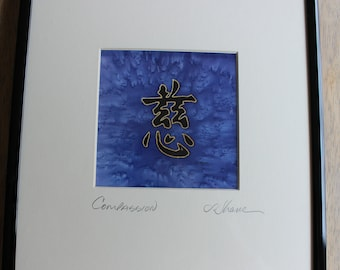 Japanese Kanji Symbol, Compassion, Symbol for Compassion, Framed Kanji Symbol
