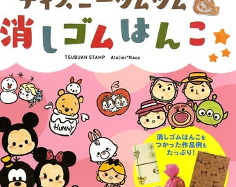 Disney Tsum Tsum Eraser Stamp Book - Japanese Craft Book