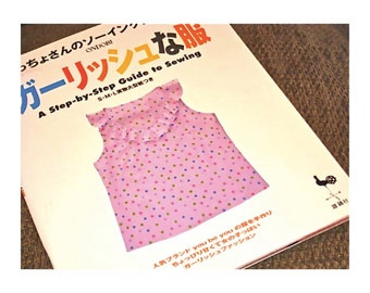 Japanese Craft Book Sewing A Step by Step Guide Ondori