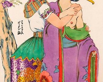 Jacaranda Lovers Felix dEon Print Lesbian Romance Female Love Drawing Queer Art
